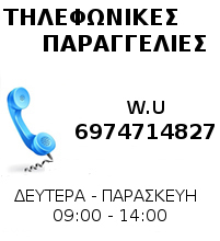 11236d79e5b5136b9d04e0d861257b06.JPG