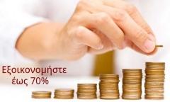 cost-savings2.jpg
